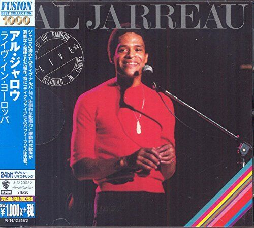Al Jarreau - Look To The Rainbow [CD]