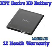 HTC Desire HD Battery