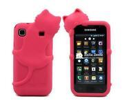 Samsung Galaxy s i9000 Animal Case