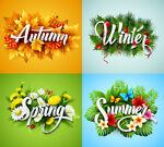 Four Seasons by Shelley