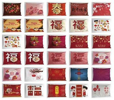 Chinese New Year Pillow Sham Decorative Pillowcase 3 Sizes for Bedroom Decor - Decorating For Chinese New Year