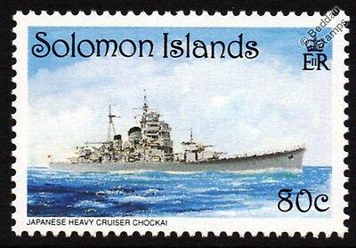 IJN CHOKAI (Japanese Heavy Cruiser) Warship Stamp (WWII Guadalcanal)