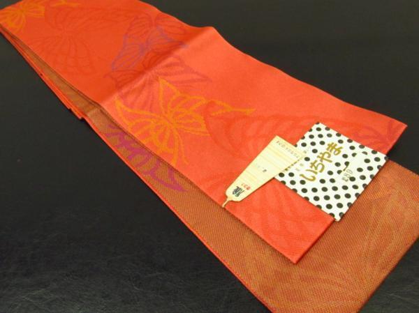 Japanese Kimono OBI YUKATA HANHABAOBI HANOBI Butterfly Reversible NEW