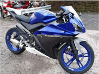 Yamaha yzf r125 quick sale OFFERS