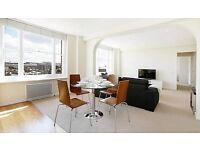 1 bedroom flat in Hill Street, Mayfair London W1J