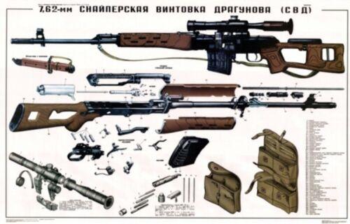 "*NICE color POSTER 17x11"" Soviet Russian PSO-1 Sniper Scope SVD Dragunov Rifle!"