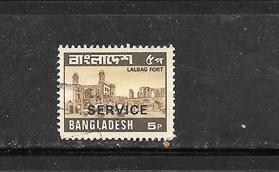 BANGLADESH O27 1976  OFFICIAL SERVICE POSTALLY USED 5p STAMP