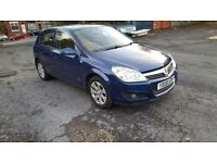 Vauxhall Astra 2008 1.7 CDTI Excellent Condition In n out Low Mileage HPI Clear