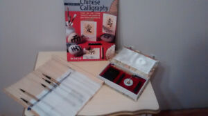Chinese Calligraphy Supplies