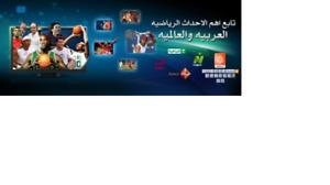 IPTSMART: Toutes les chaines du monde 12 mois d abonnement