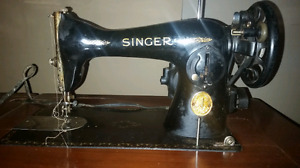 SINGER SEWING MACHINE-ANTIQUE