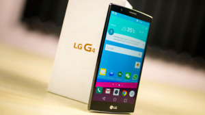 Big screen In the box LG G4 UNLOCKED with cases