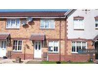 2 bedroom house in Acer Grove, Chapelhall, ML6 (2 bed)