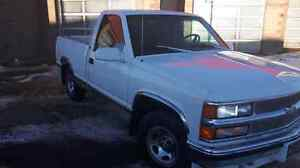 96 chevy sell or trade for car