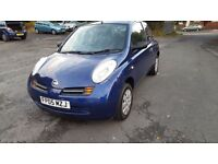 Nissan Micra 2005 1.2 Ideal 1st car Long mot excellent condition