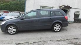 2007 Vauxhall/Opel Astra 1.6 16v ( 115ps ) 2007.5MY Club