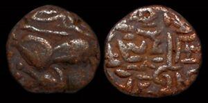Kangra-Kingdom-Triloka-Chandra-II-AE-drachm