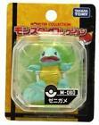 Pokemon Squirtle Figure