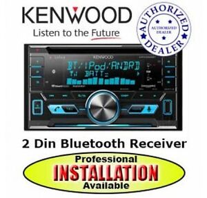 Car Audio GPS DVD Bluetooth with Garmin Navigation by Kenwood