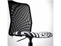 IKEA TORBJÖRN Swivel chair, black Kvarnatorp black - office chair