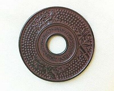 Red Bamboo - Red Bamboo Cast Iron Trivet S-4035