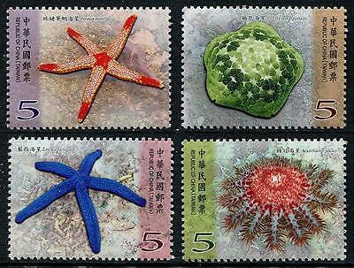 Starfish set of 4 stamps mnh 2017 Taiwan