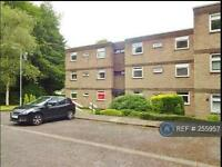 2 bedroom flat in Marion Court, Cardiff, CF14 (2 bed)
