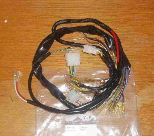 Yamaha DT 125 Wiring Loom