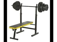 50kg weights and bench