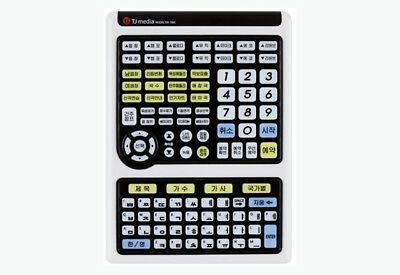 - TJ Media Commercial Karaoke Machine Remote Controller TIR-1070 (Korean Version)