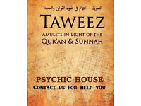 Islamic Taweez & heesab ketab , I have treatment for Black-Magic