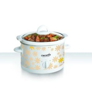 2.5 qt slow cooker - like new - in box