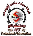 Smart.Machine.Egypt