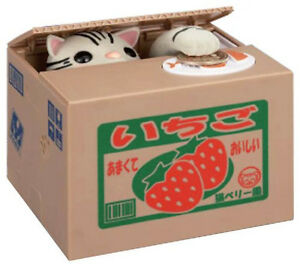 Itazura automated kitty cat steal coin piggy bank american shorthair ebay - Coin stealing cat piggy bank ...