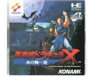 Dracula x PC Engine