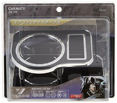 Carmate drink holder table black wood grain for the car INDEED DE329 From Japan