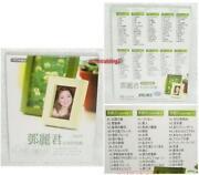 Teresa Teng CD