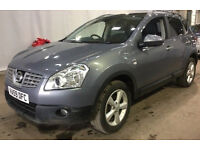 NISSAN QASHQAI 2.0 N-TEC DCI 5d 148 BHP 1 PREVIOUS KEEPER, PARKING SENSORS 4 WHEEL DRIVE, SAT NAV