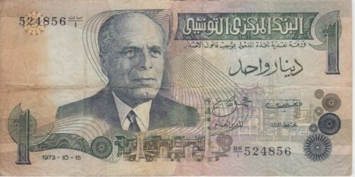 Tunisia Banknote P70r-4856 1 Dinar 1973, replacement, F
