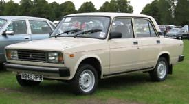 Wanted scrap cars & mot failures cash paid