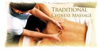 THE BEST TRADITIONAL CHINESE TUI-NA MASSAGE @ RICHMOND HILL