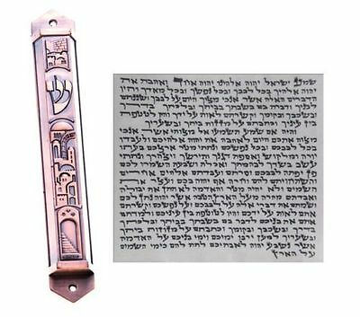 Metal Mezuzah With Kosher Scroll Mezuza Case Hebrew Judaica Jewish Mezuzot (Mezuza Case)