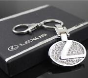 Lexus Key Ring