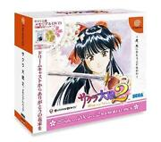 Sakura Wars Dreamcast