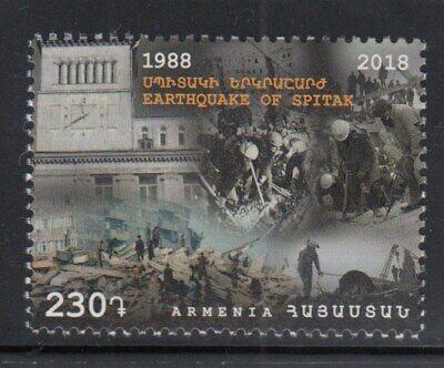 ARMENIA Earthquake of Spitak MNH stamp