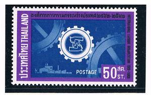 THAILAND-1969-ILO