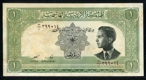Jordan 1949 ( 1952 ), 1 Dinar, P6b, VF