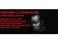 IN JOHANNESBURG[+27839626246]TRADITIONAL DOCTOR IN JOHANNESBURG CAPE TOWN EAST LONDON PRETORIA VAAL