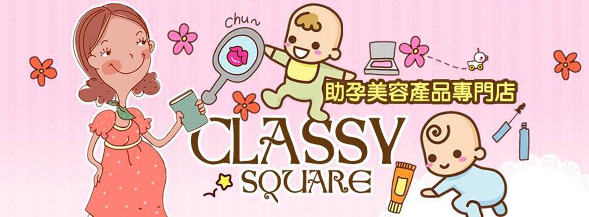 Classy Square Beauty Shop