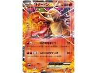 Pokemon Charizard EX 010/072 XY BREAK Starter Pokemon Card